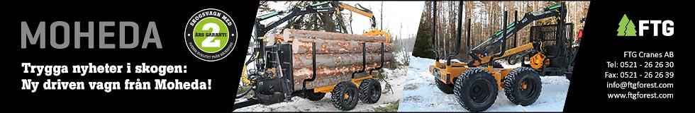 Moheda Skogsvagn
